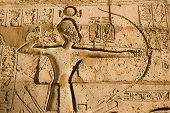 Pharaoh Ramses II with Bow and arrow