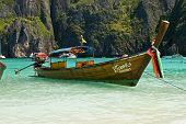 One Wooden Boat