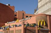 Mc Donalds Restaurant In Marrakech