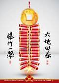 foto of chinese crackers  - Vector Chinese Fire Crackers - JPG