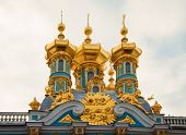 Dome of the Church of the Catherine Palace