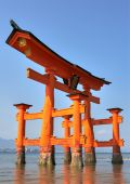 Miyajima Torii At Low Tide
