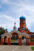 church  Reverently-Voznesenskiy