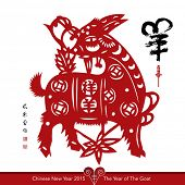 foto of ram  - Vector Traditional Chinese Paper Cutting For The Year of The Goat - JPG
