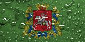 flag of Vitebsk Region with rain drops
