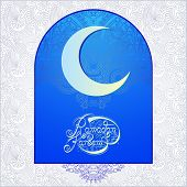 image of kareem  - decorative design for holy month of muslim community festival Ramadan Kareem - JPG