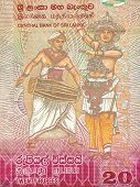 Portrait Of Dancer Ves Netuma And Drummer Geta Bera From A Bank Note Of 20 Sri Lankan Rupee 2010 Of  poster