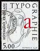 Postage Stamp France 1986 La Marianne, Typograph By Raymond Gid