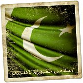 stock photo of pakistani flag  - This is an illustration of folded flag of Islamic Republic of Pakistan - JPG