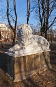 Sculpture Of A Lion In Kursk, Russia