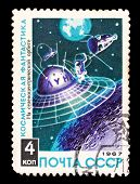 Ussr Stamp, Space Fantasy