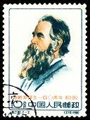 Vintage  Postage Stamp. Portrait   F. Engels.