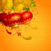 Beautiful festive vector background with red paper circular Chinese lanterns and yellow chrysanthemums