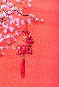 chinese traditional knot,Chinese calligraphy. word for