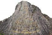 picture of chan  - Khao Chee Chan Temple in Thailand Asia - JPG
