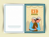 picture of muslim man  - Young Muslim men hugging each other on mosque silhouette background for Islamic festival - JPG