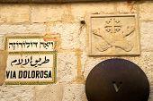 Via Dolorosa - Jesus Way
