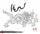 stock photo of chinese unicorn  - Vector Sketch of Dragon - JPG