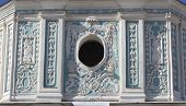 The Bell Tower Of The St. Sophia Cathedral In Kiev. Ukraine. Fragment Bass-relief  In Ukrainian Baro poster