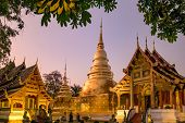 Wat Phra Singh in Chiang Mai, Northern Thailand poster