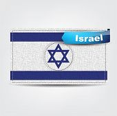 Fabric Texture Of The Flag Of Israel
