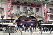 Kabukiza Theater Ginza