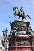Monument To Imperor Nicholas I  In Saint Petersburg, Russia