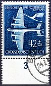 German Air Mail Stamp