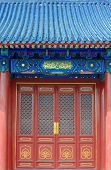 Historical architecture closeup in Temple of Heaven Park in Beijing.