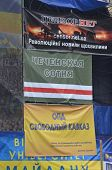 KIEV, UKRAINE - APR 19, 2014: Downtown.Propaganda poster against Russian invasion. Putsch of Junta i