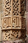 Traditional Arabic Inscription,detail Of Mosque,india