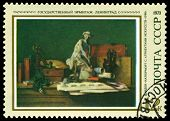 Vintage  Postage Stamp. Still Life With Skulpture, By Jean-baptiste Chardin.