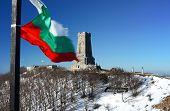 Bulgarian Flag Shipka