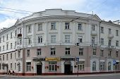 Coffee Shop And Restaurant Rumyantsevsky On Sovetskaya 38, Gomel