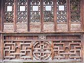 picture of windows doors  - An old window door in a water town in China - JPG