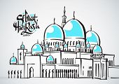 picture of jawi  - Vector Illustration of Mosque Translation of Malay Text - JPG