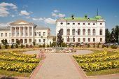 Tambov. Park Sochi