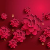 Vector Chinese New Year Paper Graphics. Translation of Chinese Calligraphy: The Blossom of Flourishi