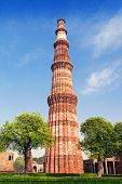 foto of qutub minar  - Qutub Minar Tower in New Delhi India - JPG