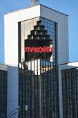 MOSCOW, RUSSIA - MARCH 9, 2014: Headquarter of the Lukoil company in Moscow. Lukoil has the world la