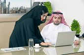 image of hijabs  - Business Meeting in office  - JPG