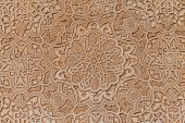 picture of allah  - Wall detail of Alhambra UNESCO site in Granada  - JPG