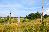 stock photo of substation  - Old power transformer substation in the village