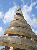 African Urban Modern Architecture With Spiral, Cameroon, Africa poster