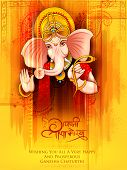 Illustration Of Lord Ganpati Background For Ganesh Chaturthi Festival Of India poster