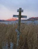 Grave On Kodiak