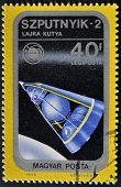 HUNGARY - CIRCA 1975: A stamp printed by Hungary shows satellite Sputnik circa 1975