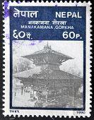 NEPAL - CIRCA 1990: a stamp printed by Nepal shows manakamana gorkha circa 1990