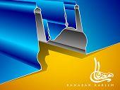 Arabic Islamic Calligraphy of text Ramadan Kareem or Ramazan Kareem with 3D design of Mosque or Masjid on blue and yellow background.