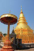 Phra That Hariphunchai